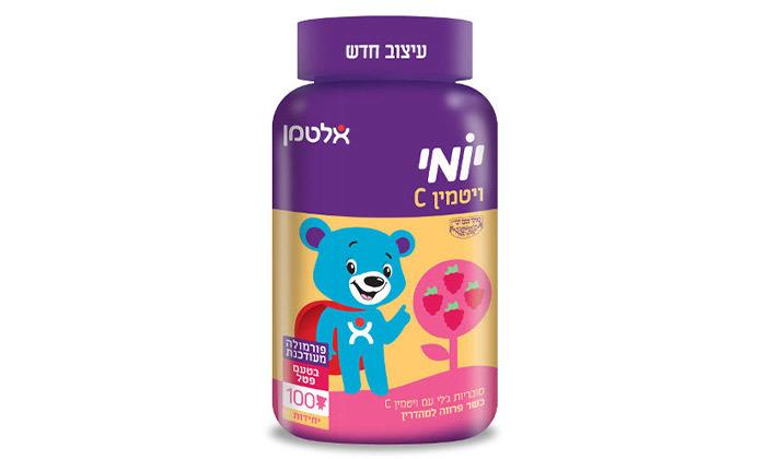 2 תוספי התזונה של אלטמן לילדים: ויטמין C בטעם פטל, מארז 100 דובונים