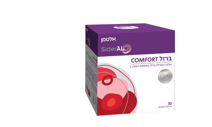 2 תוספי התזונה של אלטמן: 30 אריזות אישיות ברזל Comfort - אבקת ברזל וויטמין C