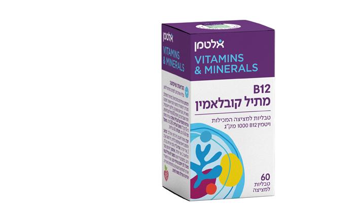 2 תוספי התזונה של אלטמן: 60 טבליות ויטמין B12 מתיל קובלמין