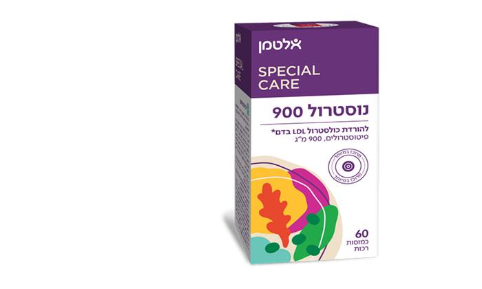 2 תוספי התזונה של אלטמן: 60 כמוסות נוסטרול 900