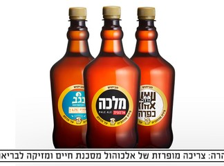 משלוח 3 בירות קראפט ישראליות