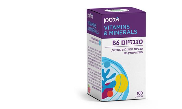 2 תוספי התזונה של אלטמן: 100 טבליות מגנזיום עם ויטמין B6