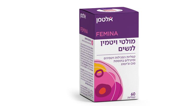 2 תוספי התזונה של אלטמן: 60 קפליות מולטי ויטמין לנשים