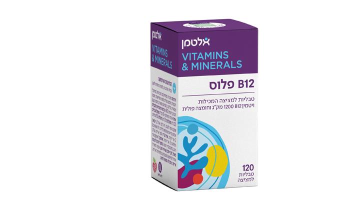 2 תוספי התזונה של אלטמן: 120 טבליות מציצה ויטמין B12 פלוס