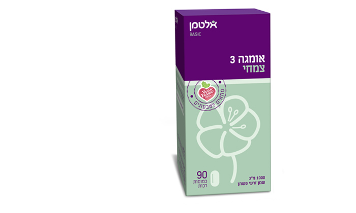 2 תוספי התזונה של אלטמן: אומגה 3 צמחי מזרעי פשתן - 90 כמוסות