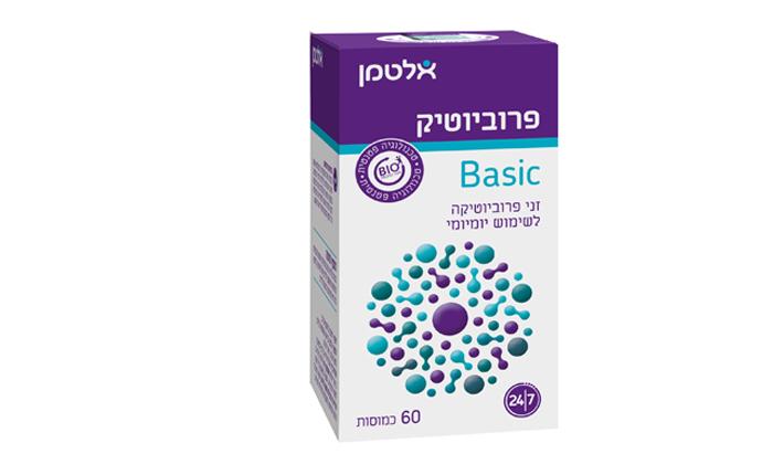 2 תוספי התזונה של אלטמן: 60 כמוסותפרוביוטיק Basic