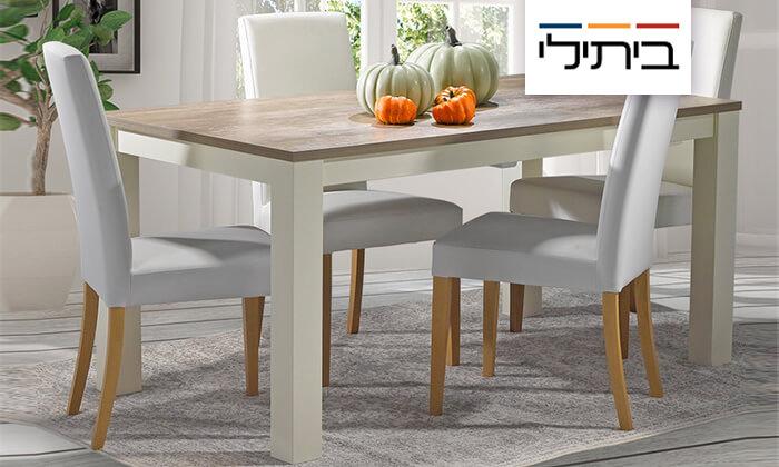 2 שולחן אוכל נפתח של ביתילי דגם בונטון, משלוח חינם