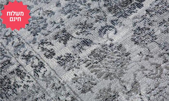 6 שטיח לסלון של ביתילי דגם ניו אקוורל, משלוח חינם