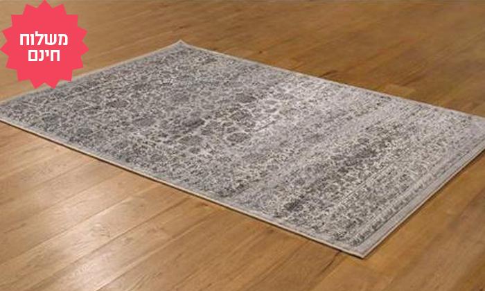 7 שטיח לסלון של ביתילי דגם ניו אקוורל, משלוח חינם
