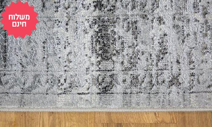 8 שטיח לסלון של ביתילי דגם ניו אקוורל, משלוח חינם