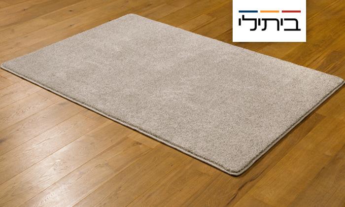 2 ביתילי: שטיח קרלטון אפור בגודל לבחירה