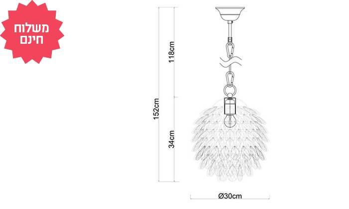 3 מנורת תלייה של ביתילי דגם שיסל בינוני, משלוח חינם