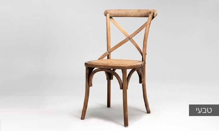 3 כיסא לפינת אוכל של ביתילי דגם קיאני, משלוח חינם