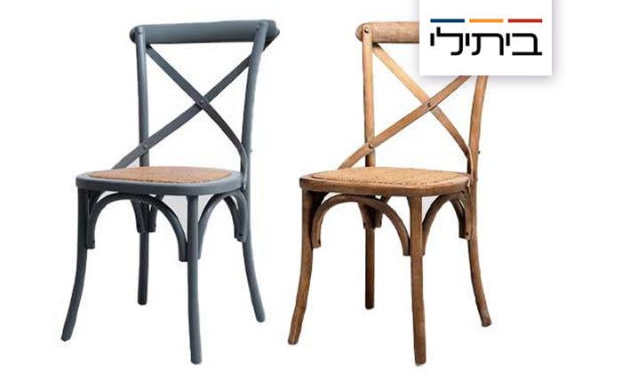 2 כיסא לפינת אוכל של ביתילי דגם קיאני, משלוח חינם