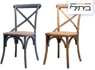 כיסא אוכל של ביתילי דגם קיאני