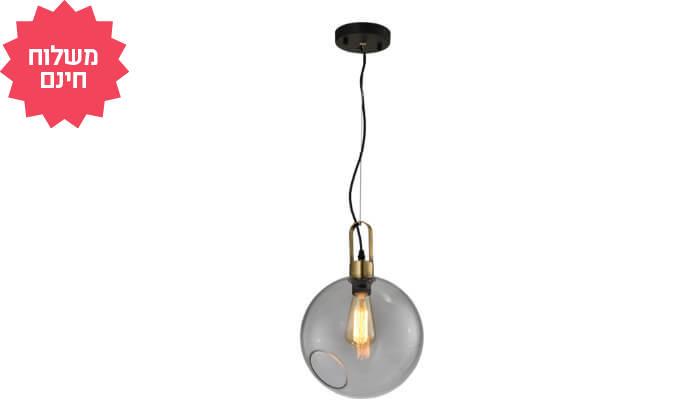 3 מנורת תלייה של ביתילי דגם ספירס, משלוח חינם
