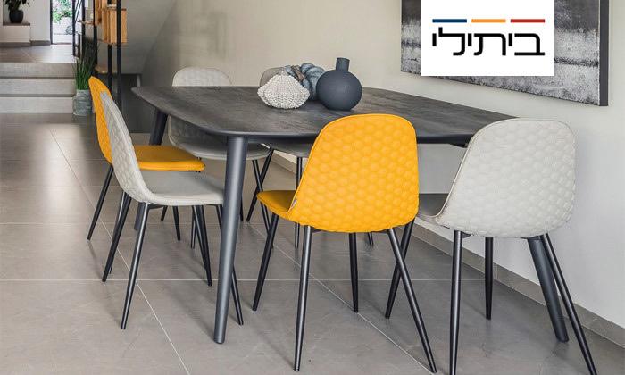 2 כיסא לפינת אוכל דגם נסטי של ביתילי