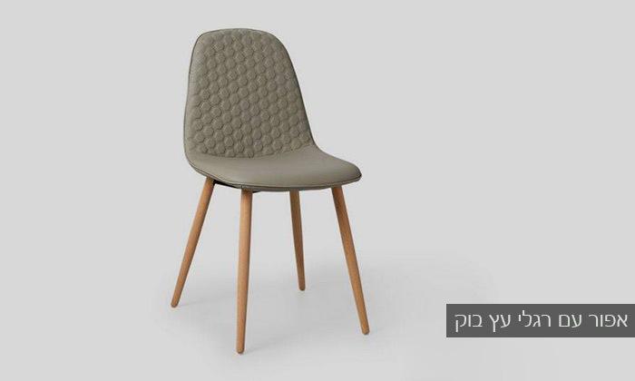 3 כיסא לפינת אוכל דגם נסטי של ביתילי