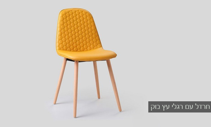 5 כיסא לפינת אוכל דגם נסטי של ביתילי
