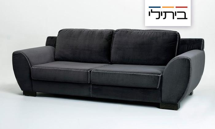2 ספה תלת מושבית של ביתילי, דגם אדונה