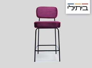 כיסא בר מרופד דגם ניקו, ביתילי