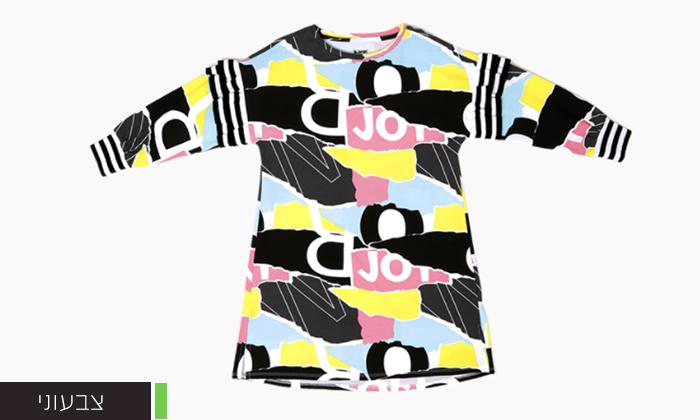 4 זוג שמלות לילדות של מיננה MINENE