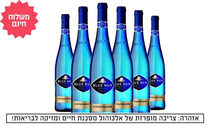 2 6 בקבוקי יין גוורצטרמינר בלו נאן במשלוח חינם, רשת שר המשקאות