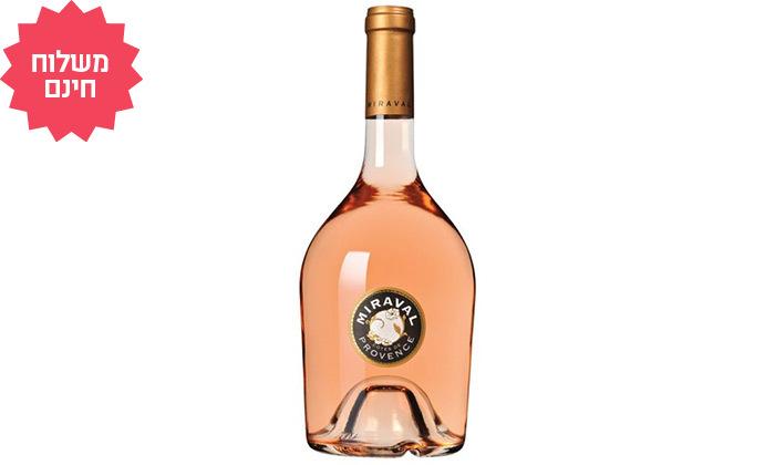 3 3 בקבוקי יין מיראבל MIRAVAL רוזה במשלוח חינם, רשת שר המשקאות