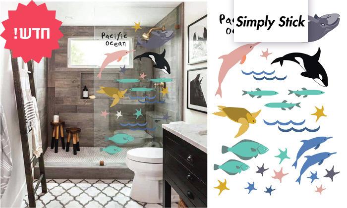 2 מדבקות עמידות במים לעיצוב חדר האמבטיה