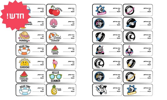 6 מדבקות צבעוניות לסימון חפצים לילדים
