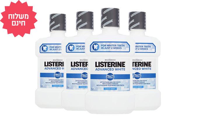 6 מארז 4 בקבוקי 1 ל' שטיפת פה ליסטרין Listerine, משלוח חינם