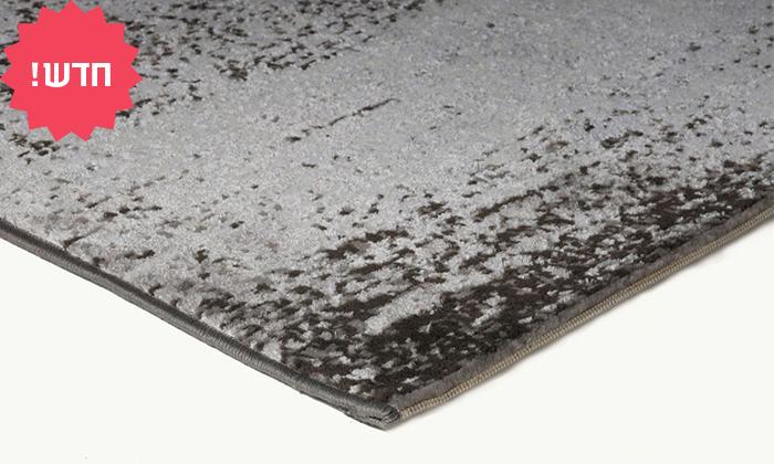 5 ביתילי: שטיח אקווארל בגווני אפור-כסוף, משלוח חינם