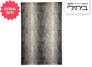 שטיח ביתילי אקווארל אפור-כסוף