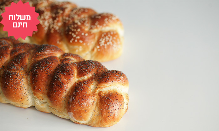 7 מארזים מפנקים של לחמים ומאפים מעולם הלחם במשלוח חינם ליישובי המרכז והשרון