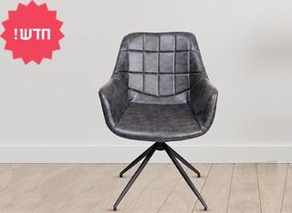כיסא מרופד דגם 1944