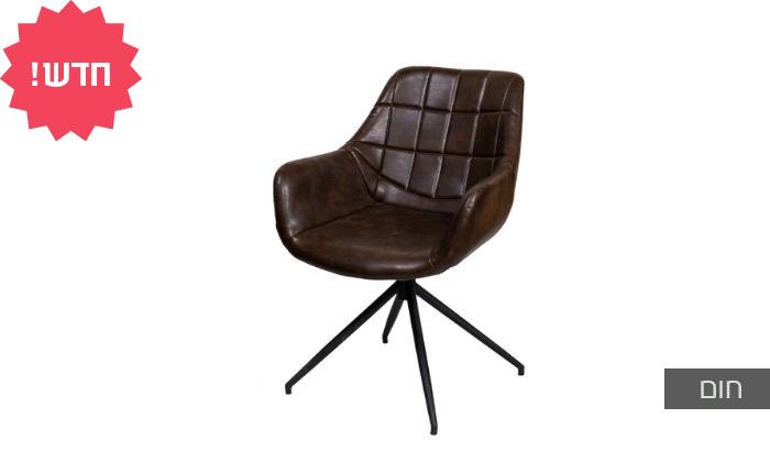 3 כיסא מרופד SUN DESIGN HOME דגם 1944