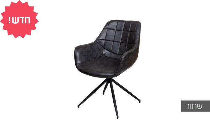 4 כיסא מרופד SUN DESIGN HOME דגם 1944