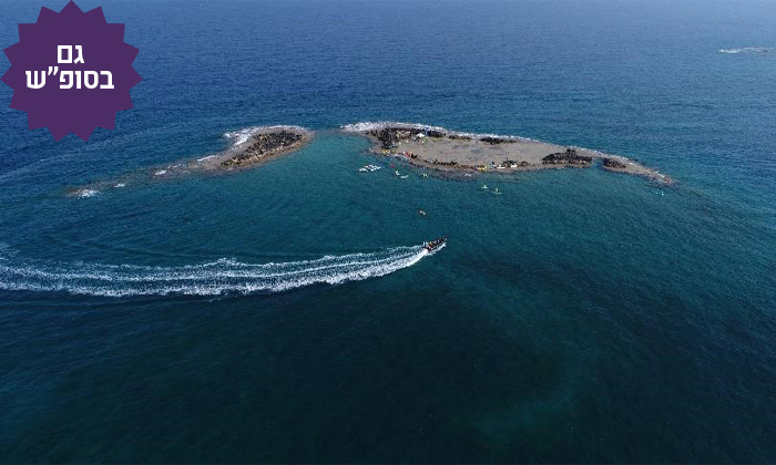 4 שייט בסירת טורנדו, שמורת הטבע אכזיב וראש הנקרה
