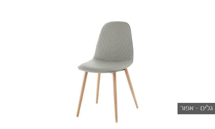 3 כיסא לפינת אוכל של ביתילי דגם סמוקי, משלוח חינם