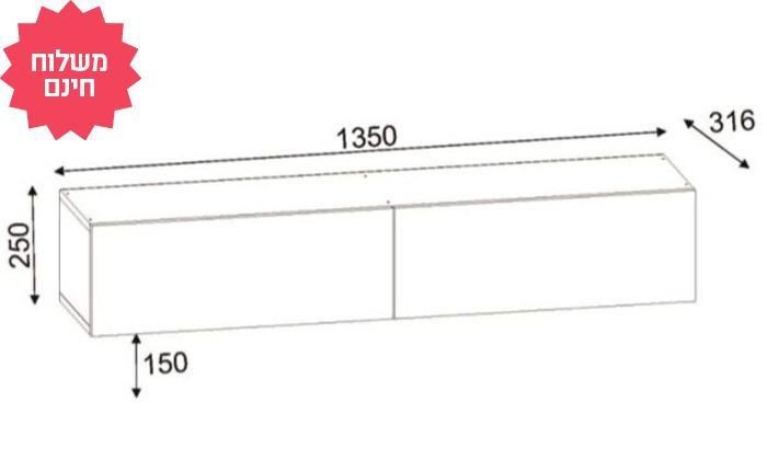 11 מזנון צף 1.35 מטר, משלוח חינם