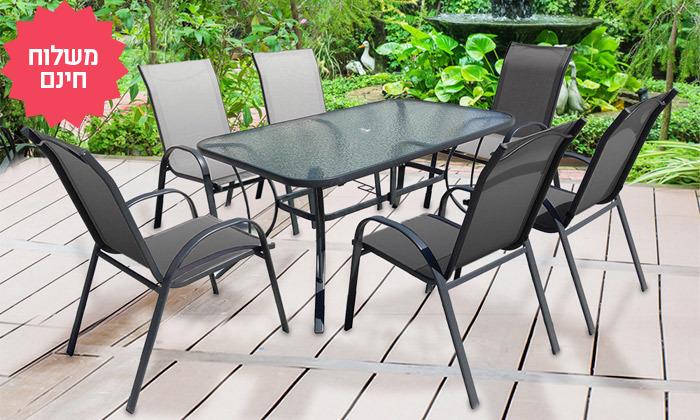 4 פינת אוכל לחצר עם 6 כסאות דגם וגאס - משלוח חינם