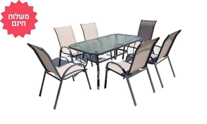 3 פינת אוכל לחצר עם 6 כסאות דגם וגאס - משלוח חינם
