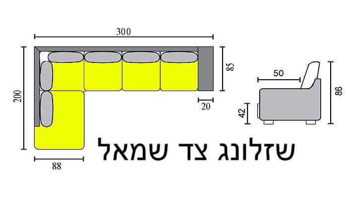 7 ספת 4 מושבים עם שזלונג של שמרת הזורע, דגם קוברה