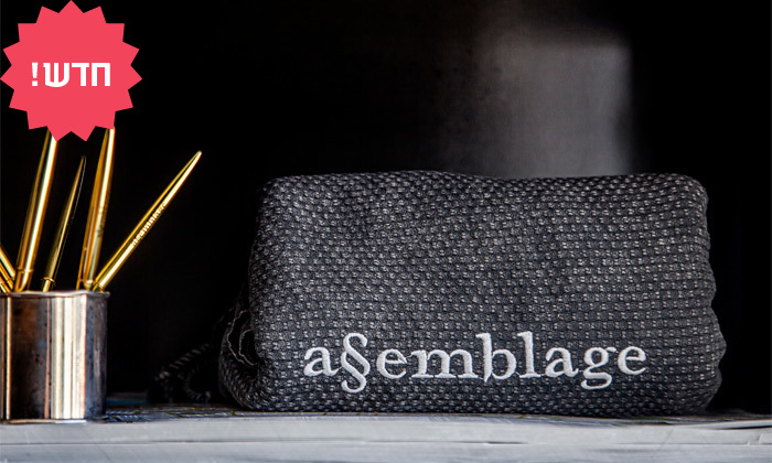 8 חבילות עיסוי במלון הבוטיק אסמבלאז' Assemblage