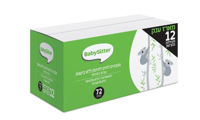 3 36 חבילות מגבוני בייביסיטר BabySitter ללא בישום