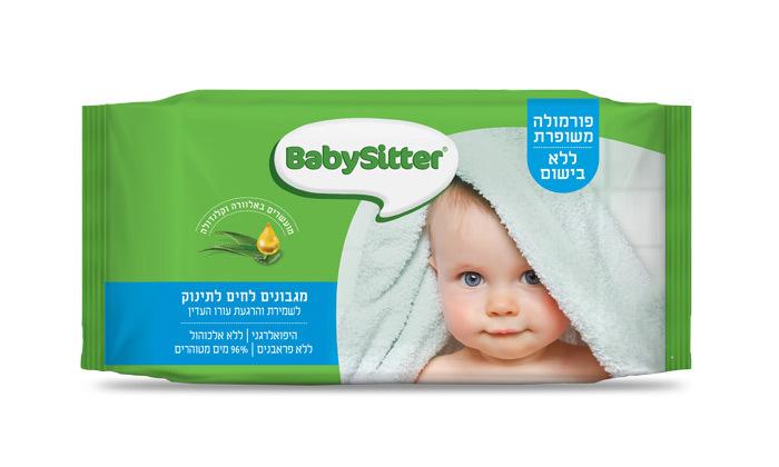 4 36 חבילות מגבוני בייביסיטר BabySitter ללא בישום