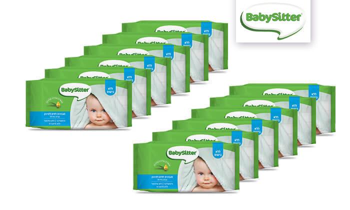 2 36 חבילות מגבוני בייביסיטר BabySitter ללא בישום
