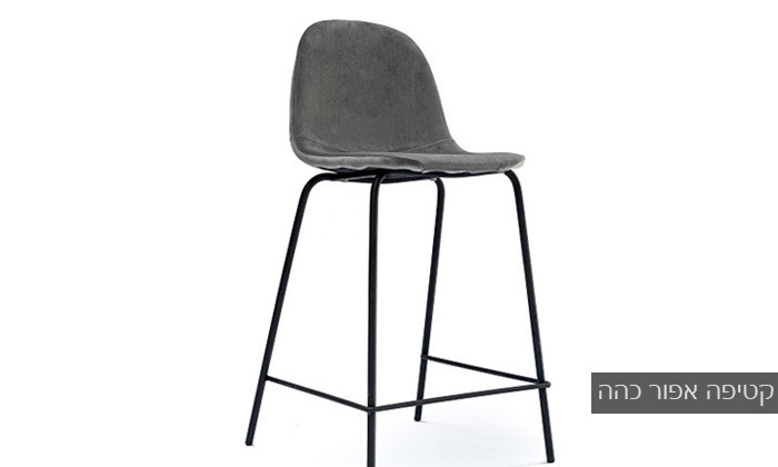 4 כיסא בר מרופד במבחר צבעים