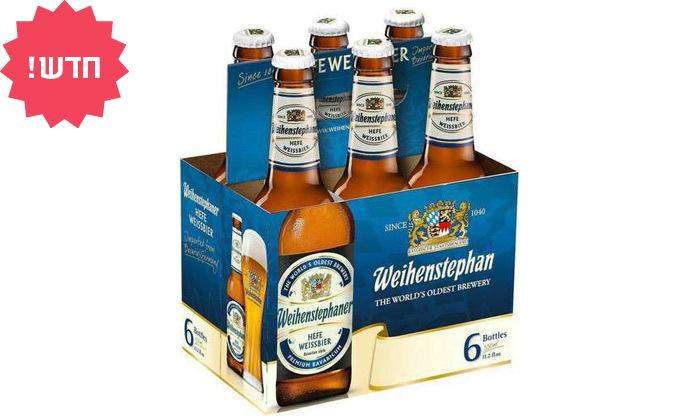 3 24 בקבוקי בירה ויינשטפן באיסוף מחינאווי משקאות