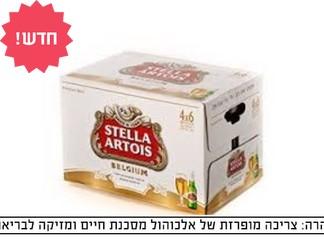 24 בקבוקי בירה Stella Artois